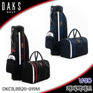 닥스골프 DKCB20-019M 캐디백 세트 남성용 (정품)