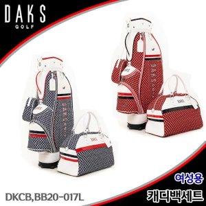 닥스골프 DKCB20-017L 캐디백 세트 여성용 (정품)