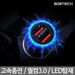 스팅 퀵차지3.0 차량용 고속충전기 듀얼 블랙+C젠더