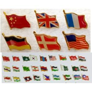 세계 국기 배지 외국 뺏지 만국기 뱃지 태극기 브로치