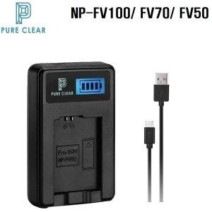 소니 NP-FV100 FV70 FV50 LCD 1구충전기 CX200 CX190