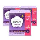 생리대 슬림 수퍼롱 (16+4)개입 x3개 (총60매)