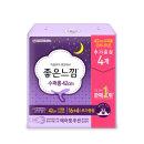 생리대 슬림 수퍼롱 (16+4)개입 x1개 (총20매)