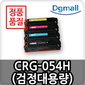 캐논재생토너 CRG-054HBK검정대 MF643CDW MF645CX