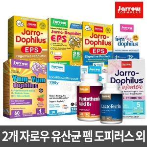 2개 자로우 유산균 펨 도피러스 판토텐산 락토페린