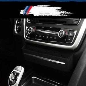 BMW 센터페시아 공조기수납함 다용도정리함 스토리지