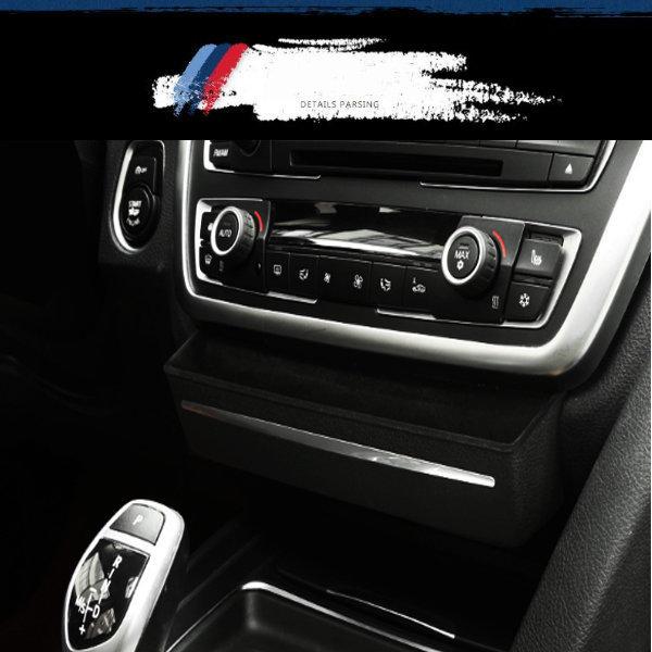 BMW 센터페시아 정리함 3시리즈 F30 3GT 4시리즈 F32