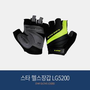 스타 헬스장갑 LG5200