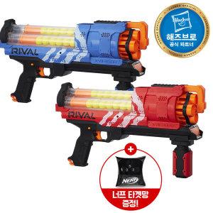 너프 라이벌 아르테미스 XVII-3000 너프건 장난감 B8235