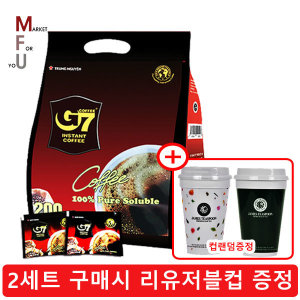 G7 블랙커피 200개입/2세트 구매시 리유저블컵증정