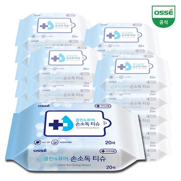 클린앤퓨어 손소독티슈(20매) 휴대용 물티슈 x 20팩