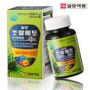 .(2박스) 쏘팔메토 프리미엄 90캡슐 /전립선 건강식품