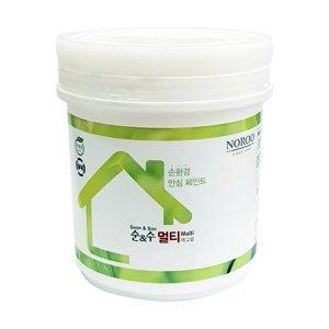 순앤수 친환경 멀티페인트 곰팡이방지 0.9리터