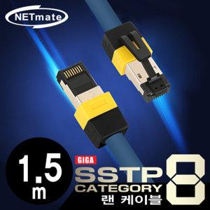 NETmate CAT.8 SSTP 기가 랜케이블 1.5m NM-U8015
