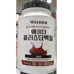 웨이더 플러스 프로틴 단백질보충제 1020g 코스트코