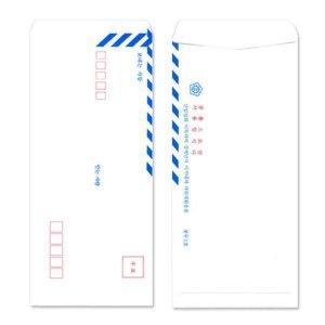 모든오피스)행정규격봉투(A4 100매) 편지봉투 우편봉