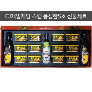 스팸 풍성한S호/스팸선물세트/통조림켄/햄세트/쇼핑백