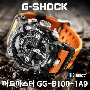 지샥 GG-B100-1A9 (1A9DR) 머드마스터 아웃도어 시계