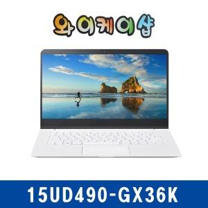 15UD490-GX36K 마우스 패드 노트북가방증정