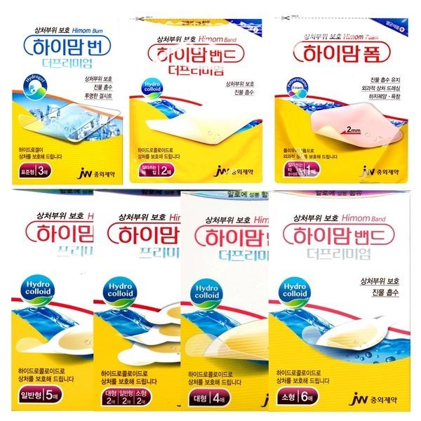 jw중외) 하이맘 밴드/번/폼 7종 선택구매