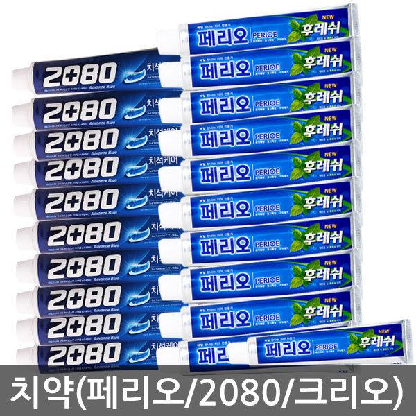 (특가sale)페리오 치약150g X10+1개/2080 진지발리스