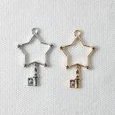 레진공예/레진 프레임 별모양 열쇠