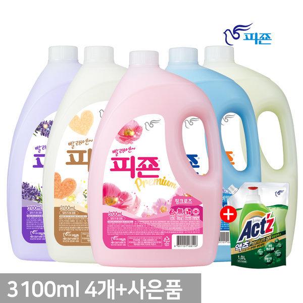 피죤 섬유유연제 3100ml 4개 골라담기 + 액츠 1L증정