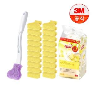 크린스틱 변기청소 핸들+향기톡톡 리필 20+1입 레몬