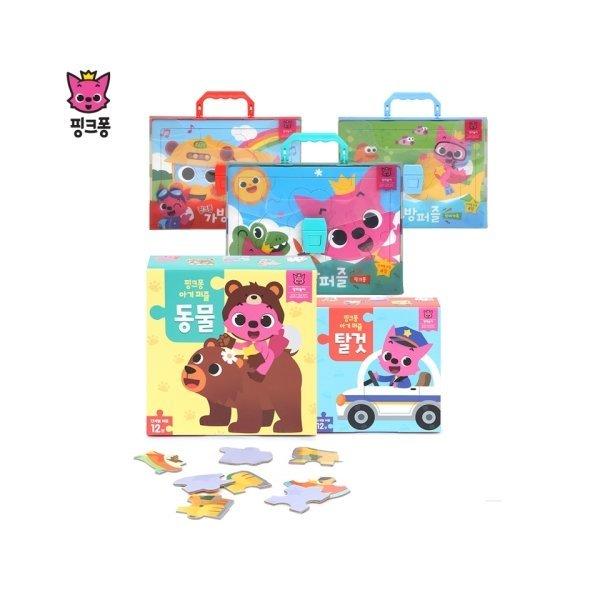 핑크퐁 아기퍼즐/가방퍼즐 5종 택1