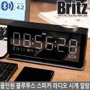 LED 탁상시계 블루투스 스피커 라디오 BA-MK21 (블랙)