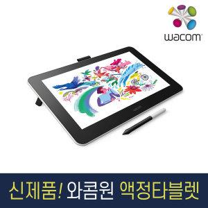 와콤원 DTC-133 액정타블렛 소형타블렛 13인치타블렛