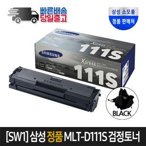 정품 프린터토너 MLT-D111S 인증점 SL-M2024/SL-M2027