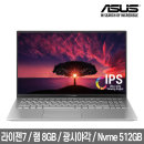R564DA-BQ935 라이젠7 노트북 실버/예약판매