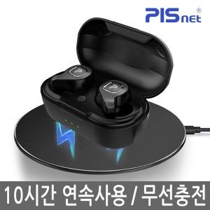 10시간재생 블루투스 이어폰 피스넷 프리고L 무선충전