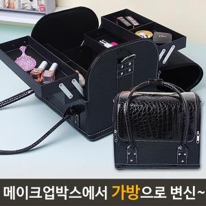 겟잇뷰티 전문가용 메이크업 박스 화장품 정리함