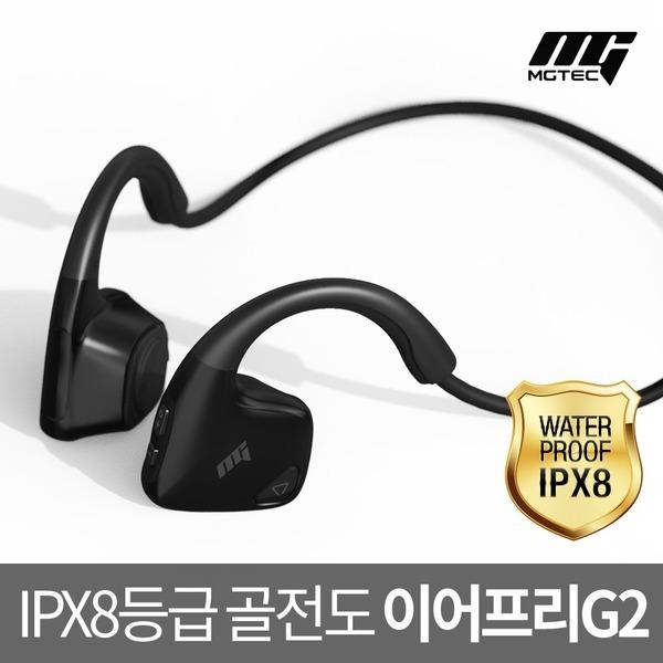 골전도 블루투스이어폰 이어프리G2 IPX8완전방수/APT-X