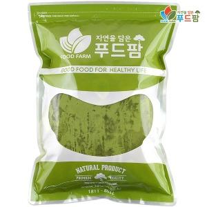 100% 국산 보리새싹 분말가루 500g 친환경(제주도산)