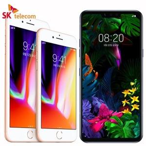 SKT/LG G8_128G(밴드 퍼펙트/기준)/아이폰8_64G//특가
