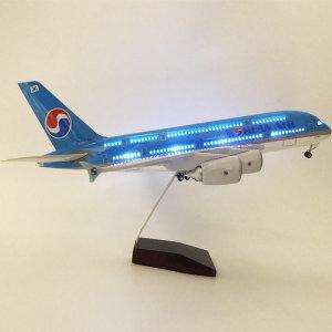 대한항공 에어버스 A380 여객기 다이캐스트 LED 버전