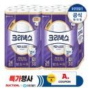 데코앤소프트 프리미엄 화장지 35M24롤x2팩/휴지