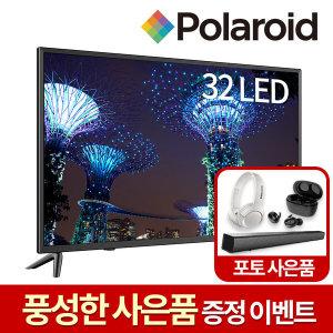 81cm(32) POL32H LEDTV 100%무결점 무상방문A/S