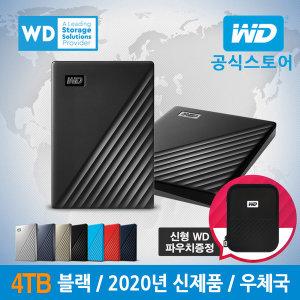 WD NEW My Passport 4TB 외장하드 블랙 2020년 신제품