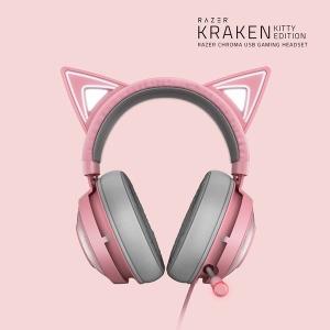 RAZER Kraken Kitty Quartz 키티 헤드셋 (청취자반응)