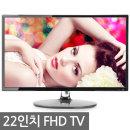 22인치TV 텔레비전 LED TV 티비 모니터 LGIPS 광 무