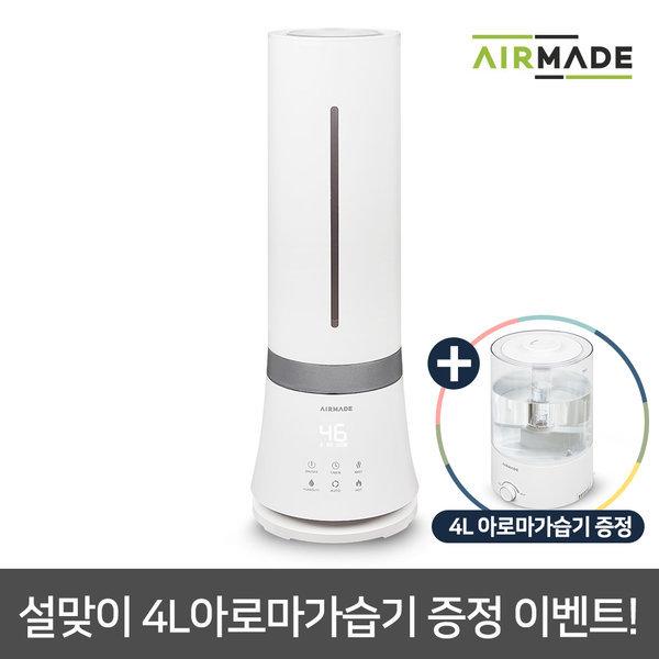 에어메이드 9L 복합식 가습기 AMH-9000 4L 증정이벤트