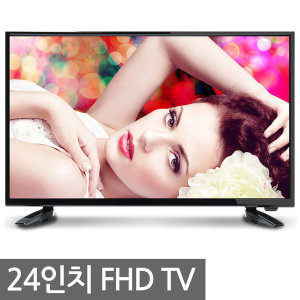 24인치TV 텔레비전 티비 LED TV 모니터 풀HD 무결점M