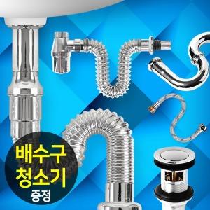 세면대부품/세면기 하수구트랩 배수관 욕실 팝업 덮개