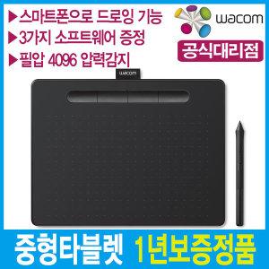 와콤 인튜어스 CTL-6100 블랙에디션 타블렛 +정품+