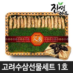 고려 인삼 수삼 선물세트 명절선물 1호 500g (13-17편)