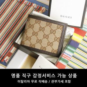 (명품직구) GG 캔버스 반지갑 260987-KY9LN-9903